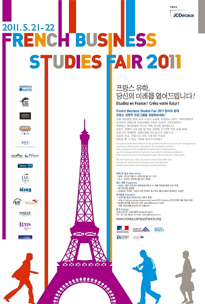 French Business Studies Fair 2011